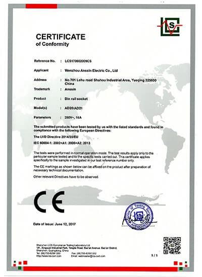 din rail socket CE certification